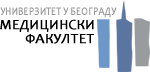 Univerzitet u Beogradu, Medicinski fakultet Logo
