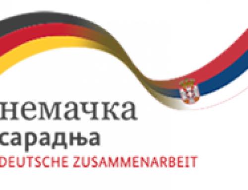 Конкурс Министарства Немачке